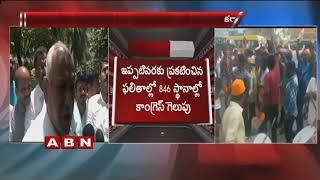 Karnataka Urban Local Body Election Results 2018 | Congress Wins 846 Seats, BJP 788 | ABN Telugu