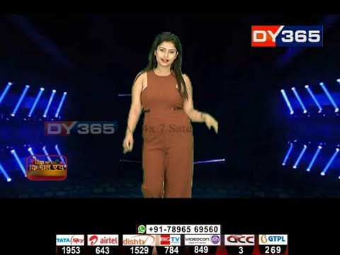 Dy 365, TV Channel from North East
