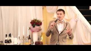 Ведущий на праздник, на свадьбу, КВНщик Антон!