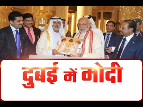 PM Modi Visits Dubai: Growing Investment From The UAE Into India Is ...