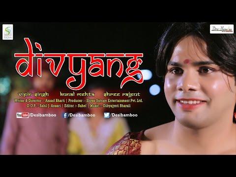 Transgender Hijra in INDIA - DIVYANG - | Short Film 2018 | Hijra Kinner Status
