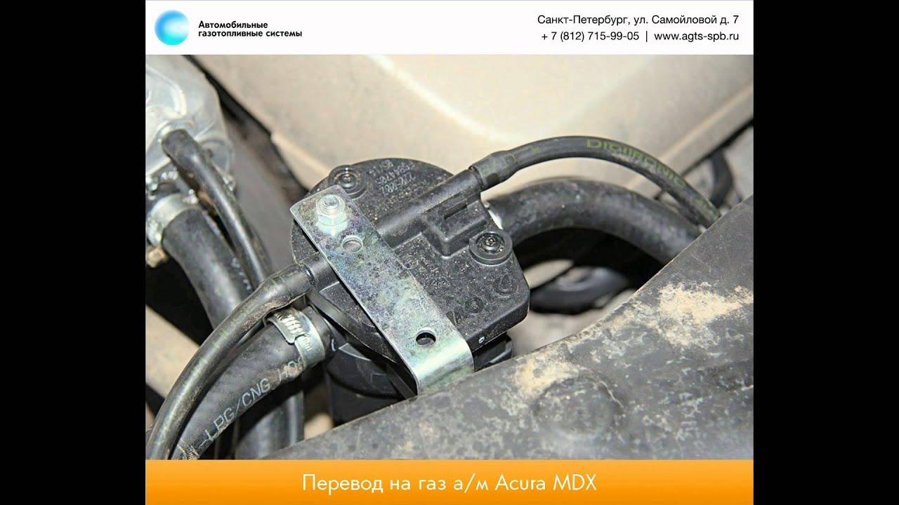 Перевод на газ Chevrolet Niva 11.12