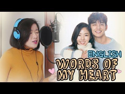 [ENGLISH] WORDS OF MY HEART 마음의 말-Kim Yeon Ji (I'm Not A Robot OST] By Marianne Topacio