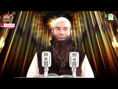 Full || 12 oct 2018 || jummah khutba || Mushtaq ah veeri sb || jamia ahlihadees sherbagh ||HD video
