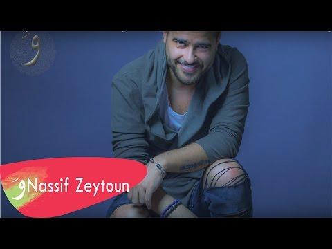 Nassif Zeytoun - Toul Al Yom [Official Lyric Video] (2016) / ناصيف زيتون - طول اليوم