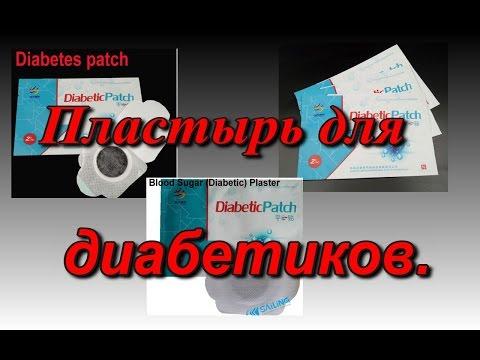 Сенсор глюкозы Enlite ММТ-7008B