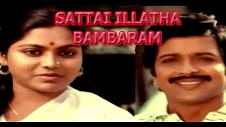 Saattai Illatha Pambaram (1983) Tamil Movie