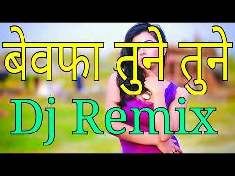 Bewafa Tune Tune Pyar Me Badnam Kar Dala ¦ Dj Remix