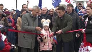 Сюжет ТСН24: Ефремов обзавелся набережной