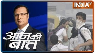 Aaj Ki Baat with Rajat Sharma | November 15, 2019