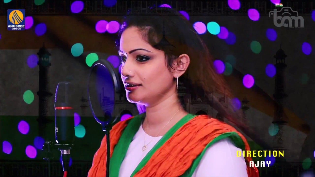 Download വന്ദേമാതരം ജയ് ഹിന്ദ്  Vande Matharam Malayalam Video Songs 2018 Lekha Ajay