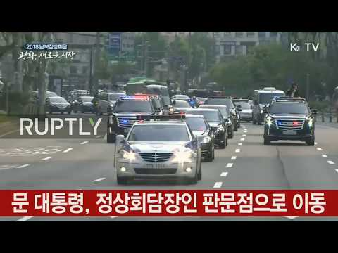 LIVE: First inter-Korean summit takes place in over a decade