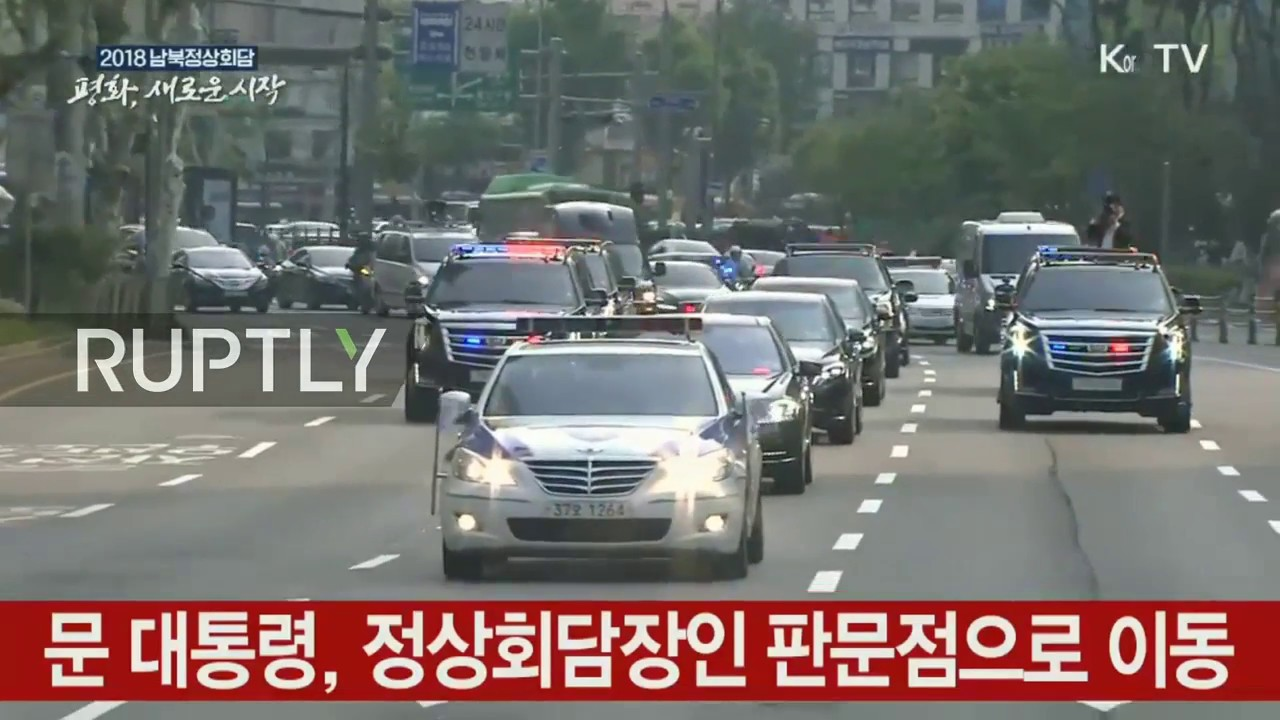 LIVE: First inter-Korean summit takes place in over a ...