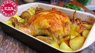 Курица с картошкой в духовке Так вкусно так просто