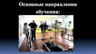 Древнеславянский Тренажёр ПРАВИЛО - путь к здоровью и красоте.Обучающие семинары, методика обучения