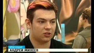 На олимпиаду парикмахеров в Краснодарском крае съехалась вся страна(В Краснодаре сегодня завершился первый этап всероссийской олимпиады парикмахеров. Мастера приехали на..., 2014-05-20T16:23:34.000Z)