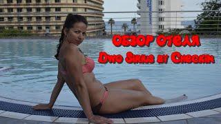 ОБЗОР отеля Checkin Sirius 4 Santa Susanna Испания цены на продукты пляж
