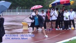 LTFC 15-16 Athletic Meet Highlights