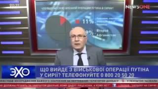 Эфир Ганапольского – Украина все обо...рется от Сирии