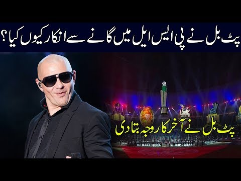 Pitbull Psl  2019 | Pitbull Performance In Psl 4 | Pitbull I
