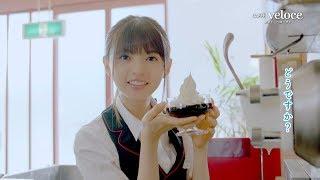 Download 乃木坂46・齋藤飛鳥、コーヒーゼリー作り成功でにっこり!「けっこう器用なんです」 「カフェ・ベローチェ」限定動画第3弾