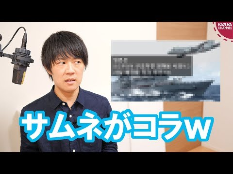 2019/01/04 サムネがコラ画像、無駄に壮大なBGM