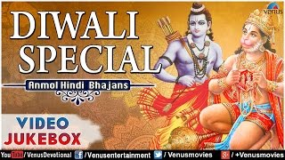Diwali Special : Anmol Hindi Bhajans || Video Jukebox