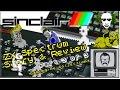 Sinclair ZX Spectrum Story & Review (Part 3) - Spectrum Games! | Nostalgia Nerd