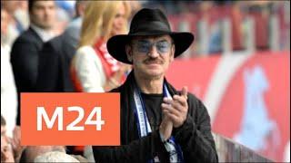 Как знаменитости праздновали победу сборной России над Египтом - Москва 24