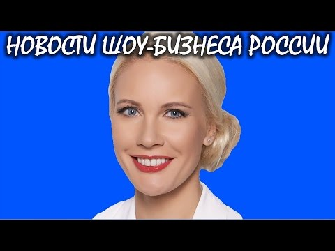 Скандал Летучая набросилась на Литвинову за Минуту славы. Новости шоу-бизнеса России