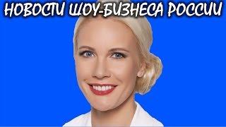 Скандал: Летучая набросилась на Литвинову за «Минуту славы». Новости шоу-бизнеса России.