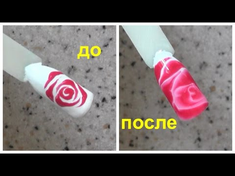 Розы по мокрому гель лаку