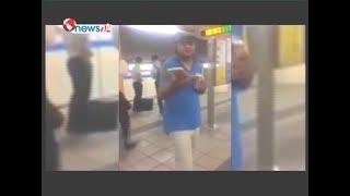 करोडौ ठगेर जापान भागेका गोविन्द तिवारी पक्राउ - NEWS24 TV