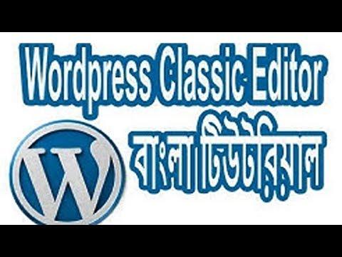 how-to-get-classic-wordpress-editor-in-bangla