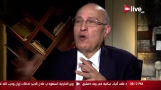 فيديو.. نبيل شعث: ياسر عرفات لم يكن ديكتاتوراً