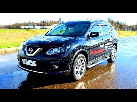 Стоит ли Nissan X-Trail своих денег?