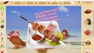Как создать красивую открытку?(Больше информации по бизнесу в интернете тут: =▻ http://elenafedulina.com