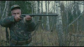 Охотник/The Hunter - Трейлер (2011)