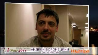 Мамба на Конференции Рынка знакомств iDate 2009(, 2011-07-23T02:11:40.000Z)