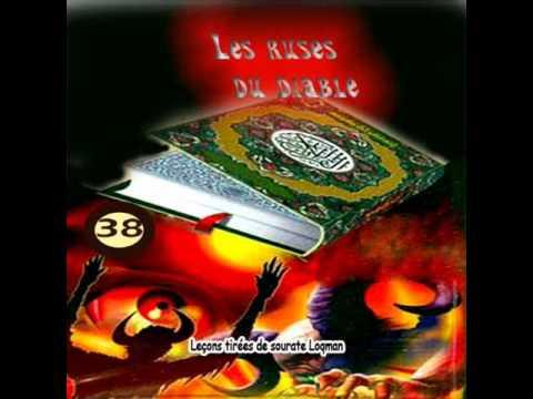 38/40 Les ruses de Shaytan (Diable) / LECONS TIREES SOURATE LOQMANUSAVOIR.COM