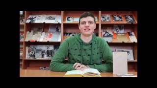 Страна читающая — «Колледж связи № 54 города Москвы»