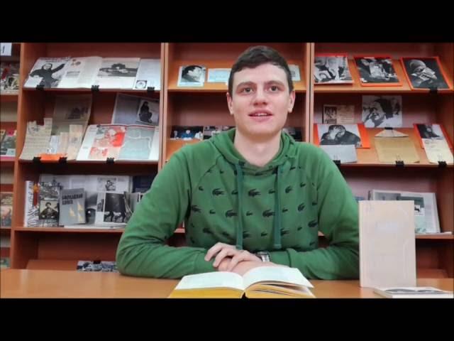 Изображение предпросмотра прочтения – «Колледж связи № 54 города Москвы» читает произведение «Мир электрона» В.Я.Брюсова