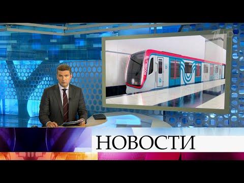 Выпуск новостей в 18:00 от 22.08.2019