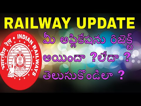Railway Jobs New Update || HOW TO KNOW Group-D Applications Accept or Reject
