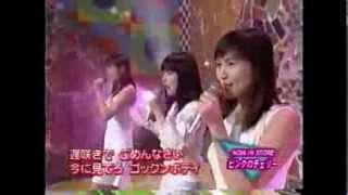 1999年頃の映像 上田愛美 久志麻理奈 佐々木絵美子.
