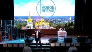 ХСЦ Новое Время - Воскресное Служение 01.04.2018 #хсц