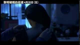 超人氣推理作家東野圭吾,繼【白夜行】後最新震撼力作! ☆ 最大膽犀利的...