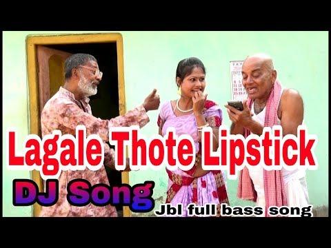 Lagale thote lipstick dj song||purulia DJ song 2018