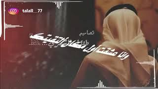 انا فقدت مصافحة كف يمناك💔👋🏻:) تصميمي طلال الشمري