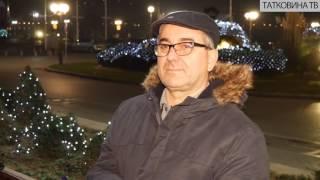 Ohrid 8 12 2016 Tatkovina info 2 del